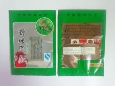食品用复合膜袋 24